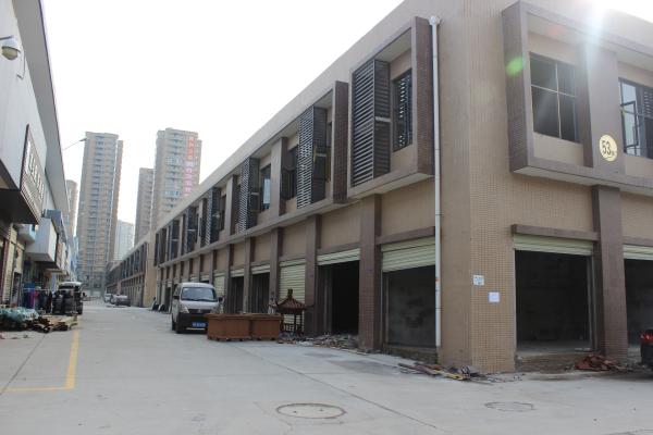恒迪建材家居市场