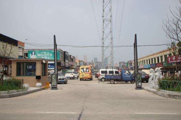 恒迪市场东(右)大门