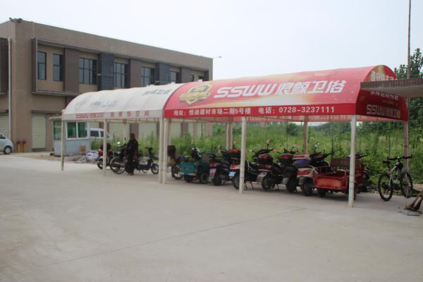 恒迪市场内电动车停车亭