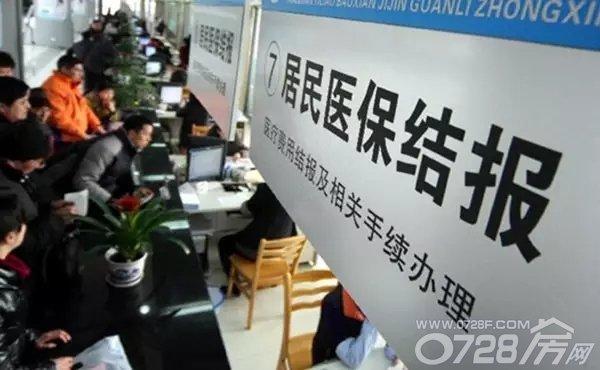 """2030""""健康中国"""",健康教育增加,不再被""""养生专家""""忽悠"""