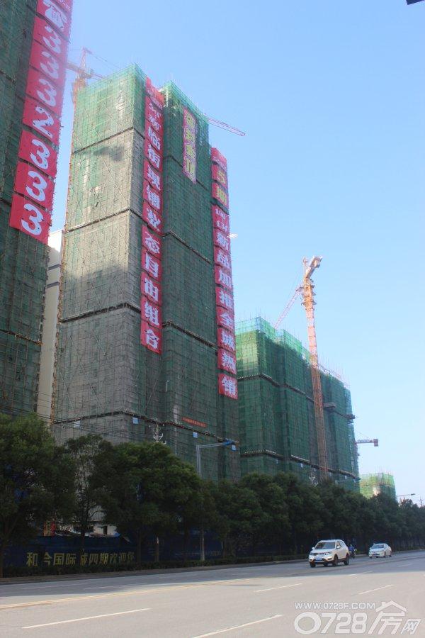 和合国际城 十一月工程进度!!!