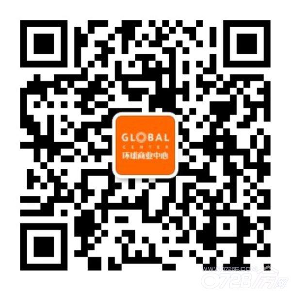 环球中心广场 沔商专场推介会1月5日盛大启幕