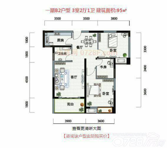 仙桃漫城林语:哪些人适合买小户型房屋?