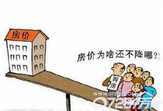 那些买得起房子的人,他们的故事