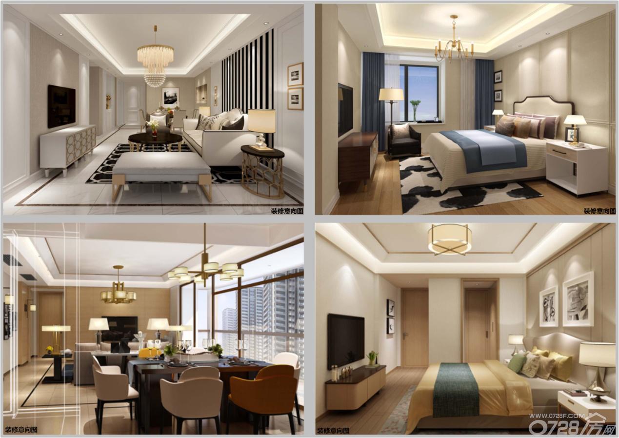 高层户型样板装修设计分别选用香奈儿风格和爱马仕风格,前者色彩布局